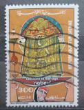 Poštovní známka Tunisko 1986 Roucho z Nabeul Mi# 1122