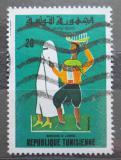 Poštovní známka Tunisko 1970 Prodejce jasmínu Mi# 739