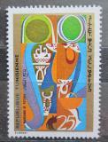 Poštovní známka Tunisko 1971 Hrnčířství Mi# 750