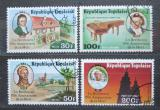 Poštovní známka Togo 1977 Ludwig van Beethoven Mi# 1217-20