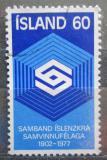 Poštovní známka Island 1977 Společ. spolupráce Mi# 525