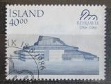 Poštovní známka Island 1986 Nové státní divadlo, Reykjavík Mi# 657