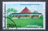 Poštovní známka Togo 1975 Benediktýnský klášter Mi# 1089
