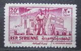 Poštovní známka Sýrie 1954 Průmysl Mi# 635