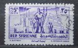 Poštovní známka Sýrie 1954 Průmysl Mi# 636
