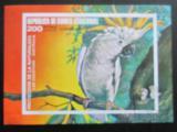 Poštovní známka Rovníková Guinea 1974 Papoušek Mi# Block 150