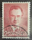 Poštovní známka Grónsko 1984 Princ Henrik Mi# 151