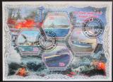 Poštovní známky Pobřeží Slonoviny 2018 Válečné lodě Mi# N/N