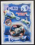 Poštovní známka Pobřeží Slonoviny 2018 Ruský průzkum vesmíru Mi# N/N