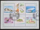 Poštovní známky Guinea-Bissau 2010 Fauna WWF Mi# 4810-14 Kat 13€