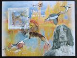 Poštovní známka Guinea-Bissau 2009 Lovečtí psi a kachny Mi# Block 732 Kat 12€