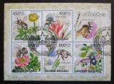 Poštovní známky Guinea-Bissau 2009 Včely a květiny Mi# 4462-66 Kat 13€
