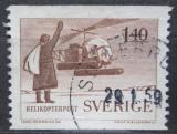 Poštovní známka Švédsko 1958 Helikoptéra Mi# 435 A