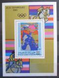 Poštovní známka Mauritánie 1980 LOH Moskva, parkur Mi# Block 27
