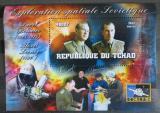 Poštovní známka Čad 2013 Sovětští kosmonauti, průzkum vesmíru Mi# N/N