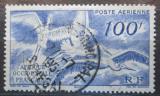 Poštovní známka Francouzská Západní Afrika 1947 Čáp bílý Mi# 55
