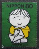 Poštovní známka Japonsko 1999 Den psaní Mi# 2732 D