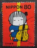 Poštovní známka Japonsko 1999 Den psaní Mi# 2730