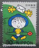Poštovní známka Japonsko 2000 Den psaní Mi# 3004