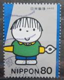 Poštovní známka Japonsko 2001 Den psaní Mi# 3220