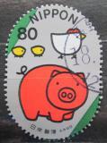 Poštovní známka Japonsko 2001 Den psaní Mi# 3225
