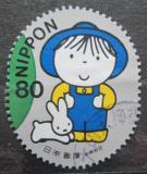 Poštovní známka Japonsko 2001 Den psaní Mi# 3227