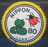 Poštovní známka Japonsko 2002 Den psaní Mi# 3379