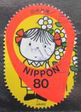 Poštovní známka Japonsko 2002 Den psaní Mi# 3382
