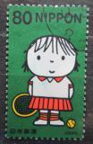 Poštovní známka Japonsko 2002 Den psaní Mi# 3384
