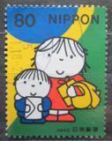 Poštovní známka Japonsko 2002 Den psaní Mi# 3385