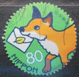 Poštovní známka Japonsko 2005 Den psaní Mi# 3880