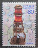 Poštovní známka Japonsko 2004 Animace Mi# 3634