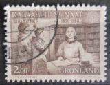 Poštovní známka Grónsko 1980 Veřejné knihovny, 150. výročí Mi# 123