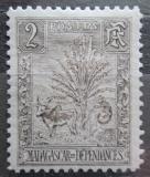 Poštovní známka Madagaskar 1903 Fauna Mi# 60