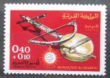 Poštovní známka Maroko 1971 Bendžo Mi# 685