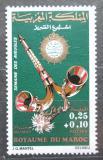 Poštovní známka Maroko 1972 Hudební nástroj Mi# 700