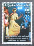 Poštovní známka Maroko 1975 Národní festival lidového umění Mi# 807