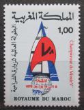 Poštovní známka Maroko 1978 Plachetnice Mi# 891