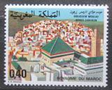 Poštovní známka Maroko 1978 Festival Moulay Idriss Zarhoun Mi# 893