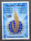 Poštovní známka Maroko 1978 Deklarace lidských práv, 30. výročí Mi# 894