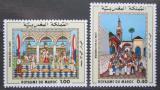 Poštovní známky Maroko 1979 Umění, Mohamed Ben Ali Rbati Mi# 900-01