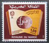 Poštovní známka Maroko 1979 Úřad pro vzdělání, 50. výročí Mi# 910