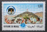 Poštovní známka Maroko 1979 Pouť do Mekky Mi# 911