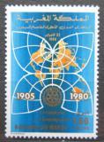 Poštovní známka Maroko 1980 Rotary Intl., 75. výročí Mi# 926