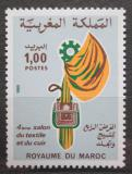 Poštovní známka Maroko 1980 Textilní výstava Mi# 927