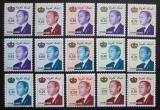 Poštovní známky Maroko 1981 Král Hassan II. Mi# 977-91