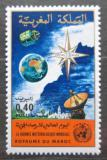 Poštovní známka Maroko 1980 Světový den meteorologie Mi# 935