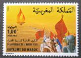 Poštovní známka Maroko 1980 Zelený pochod, 5. výročí Mi# 940