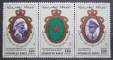 Poštovní známky Maroko 1981 Královská armáda, 25. výročí Mi# 957-59