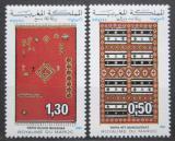 Poštovní známky Maroko 1982 Vzory koberců Mi# 994-95